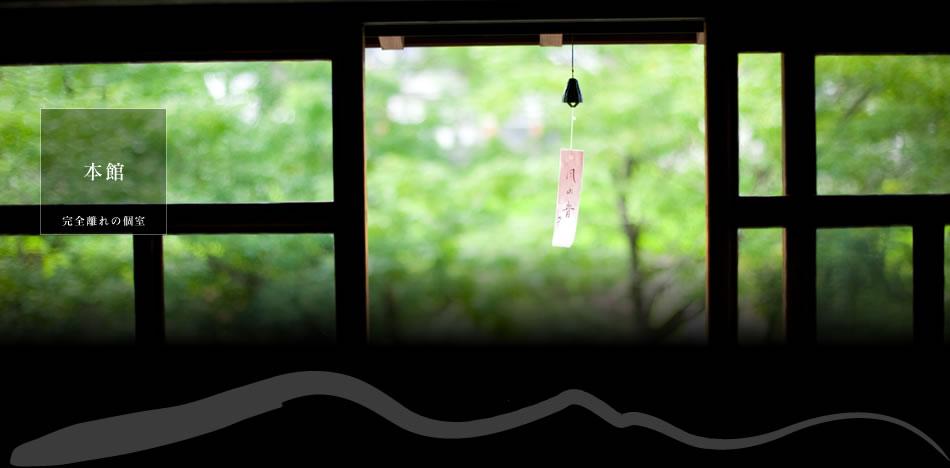 日田琴平温泉かやうさぎの本館