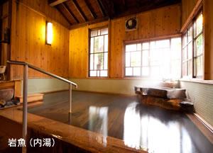 日田琴平温泉かやうさぎの温泉写真