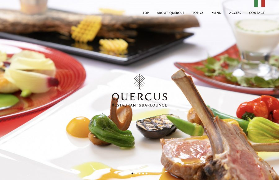 湯布院イタリアン QUERCUS(ケルカス)