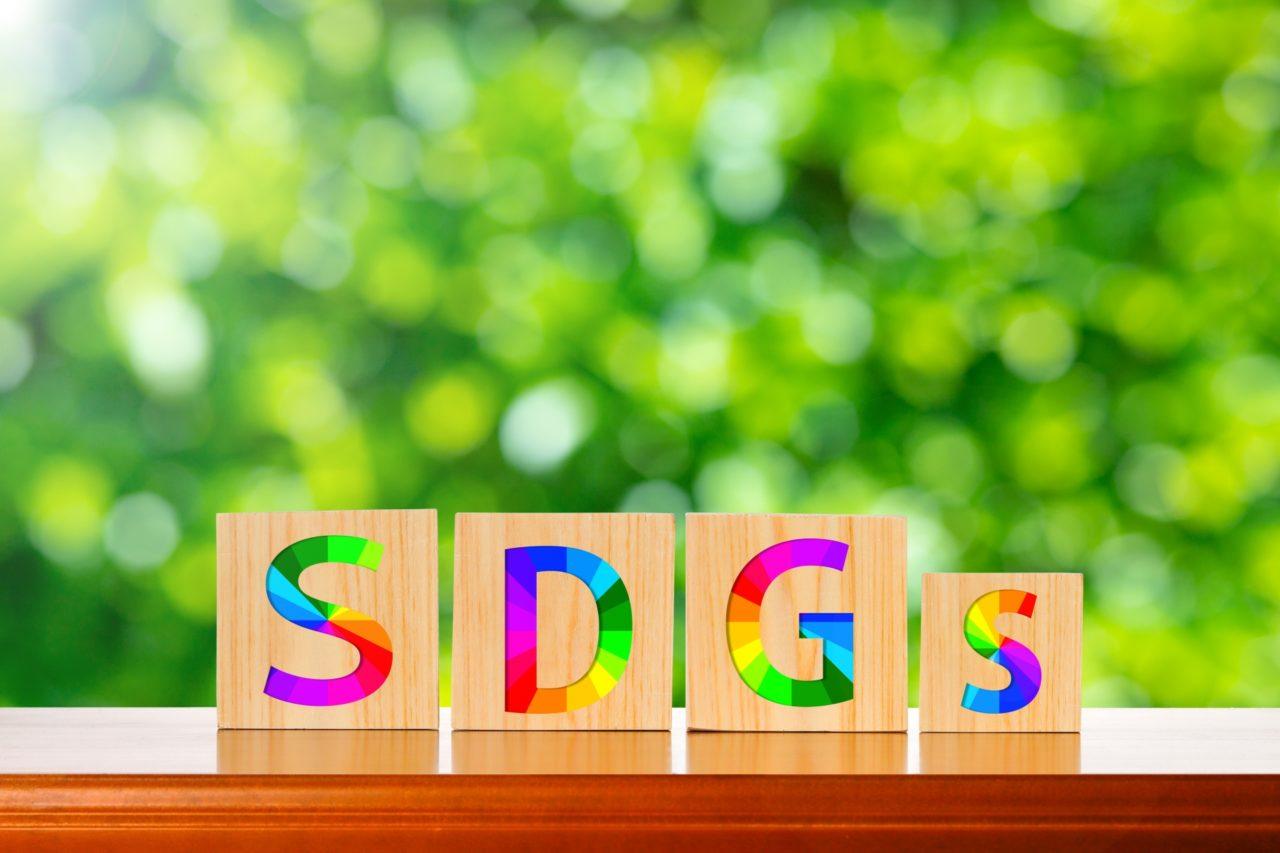 【アドグラフィー日誌】SDGsについて