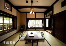 日田琴平温泉かやうさぎの本館客室写真