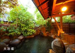 日田琴平温泉かやうさぎの大浴場写真