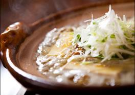 日田琴平かやうさぎの料理写真イメージ1