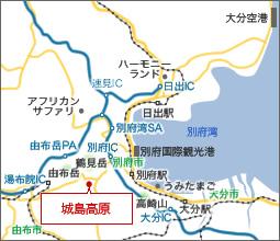 城島高原の地図