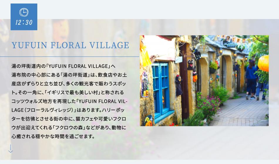 YUFUIN FLORAL VILLAGE